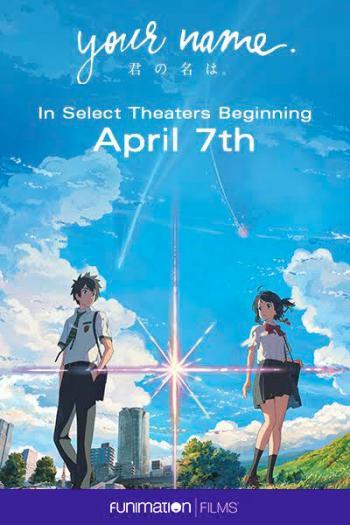 Your name, título de la animación japonesa aquí sugerida