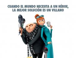GRU 2, Mi villano favorito