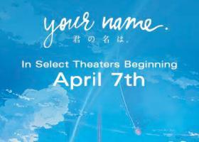Your name, títol de l'animació japonesa aquí suggerida